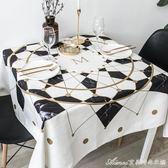 防水北歐清新ins簡約餐桌布藝正方形小圓桌桌布床頭櫃蓋布巾臺布艾美時尚衣櫥