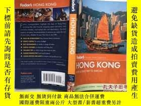 二手書博民逛書店Fodor s罕見Hong Kong: with a Side