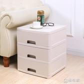 簡易塑料床頭櫃臥室抽屜式收納衣櫃兒童嬰兒收納櫃客廳儲物櫃多層  ATF  極有家