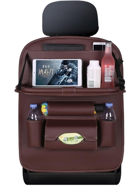汽車座椅背收納袋掛袋多功能儲物箱車載餐桌儲置物袋車內裝飾用品 小明同學