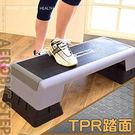 階梯踏板(特大版)│台灣製造 25CM三...