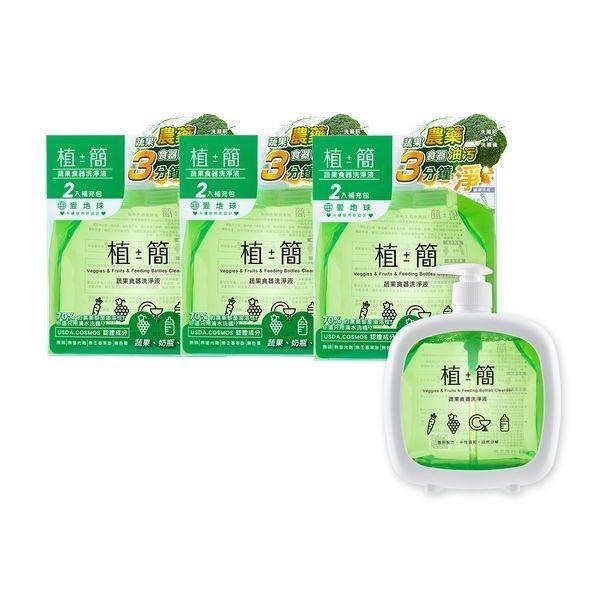 【南紡購物中心】《台塑生醫》植簡 蔬果食器洗淨液超值組(1瓶+補充包*6包)