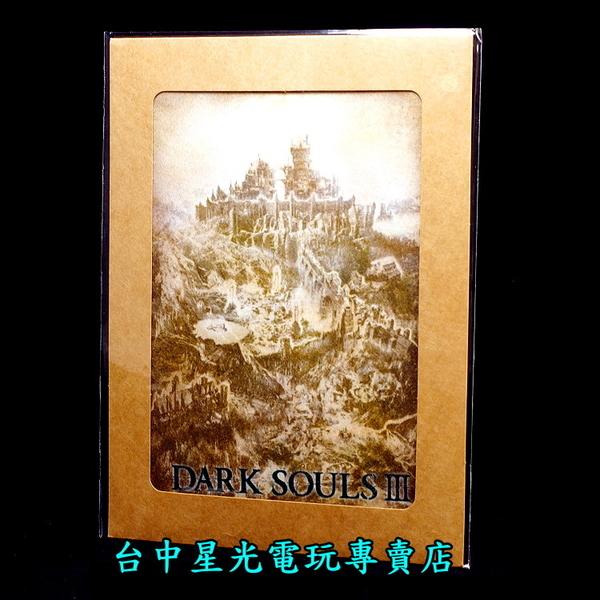 【特典商品 可刷卡】☆ 黑暗靈魂3 洛斯里克 地圖擦拭布 ☆全新品【不含遊戲軟體】台中星光電玩