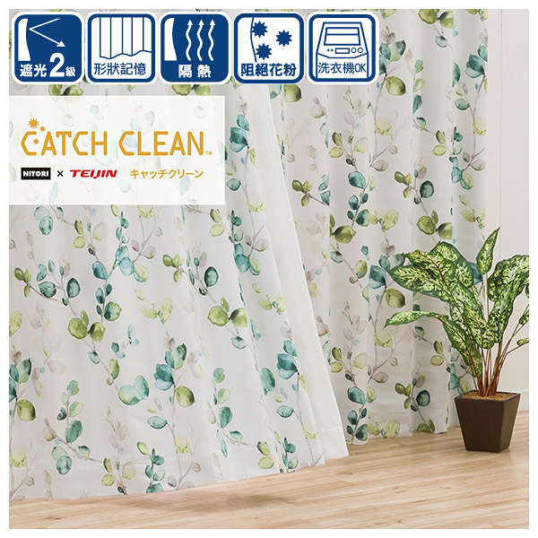 遮光2級 隔熱窗簾 CATCH C BOTANICA 100×178×1 NITORI宜得利家居