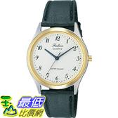 [東京直購] CITIZEN 星辰錶 Q&Q Falcon 手錶 V280-804 防水2Bar 40×34mm