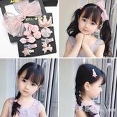 寶寶發夾發圈12件套盒套裝組合發飾韓國嬰幼兒小孩發卡皮圈禮盒裝 艾莎嚴選