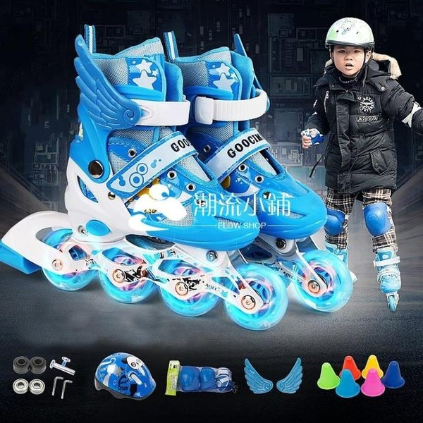 溜冰鞋全套裝可調閃光直排輪 潮流小鋪