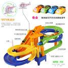 托馬斯小火車電動軌道樂園組合 兒童賽車男女孩汽車玩具生日禮物