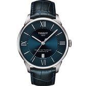 TISSOT天梭Chemin des Tourelles80小時動力儲存腕錶-藍X黑 T0994071604800