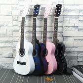 吉他 30/34/36寸民謠初學吉他新手木吉他古典吉他成人兒童旅行jita YYJ【美斯特精品】