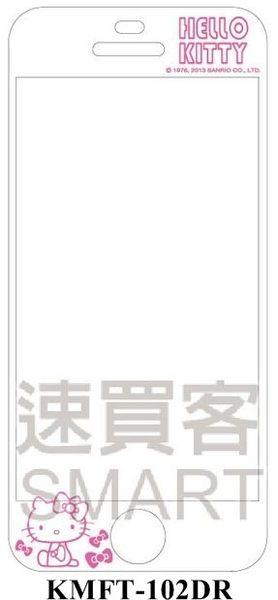 Hello Kitty 三麗鷗正版授權 iphone 5/5S/5C 鑽石螢幕貼(粉) 第1代