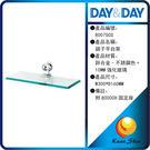 day&day日日家居生活精品 8007SCG 鏡子平台架