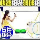 便攜式羽毛球網架(送羽球拍+羽毛球)羽球網架收納羽毛球架組折疊羽球架健身另售運動保護具蛇板