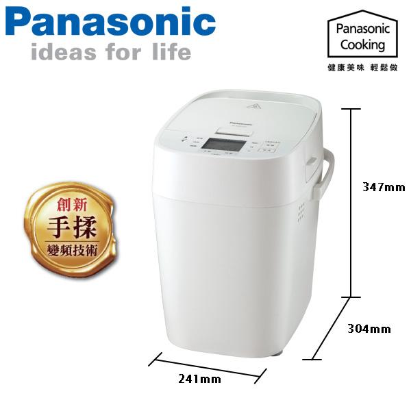 Panasonic國際牌 製麵包機1斤 SD-MDX100