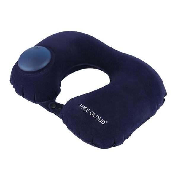 按壓自動充氣u型枕便攜飛機U型枕火車硬座睡覺神器硬座寶旅行必備【八折搶購】