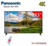 【佳麗寶】-留言享加碼折扣(Panasonic國際牌)43吋4K連網智慧LED液晶電視【TH-43FX600W】