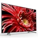 (含運不安裝)【SONY】49吋聯網4K電視KD-49X8500G