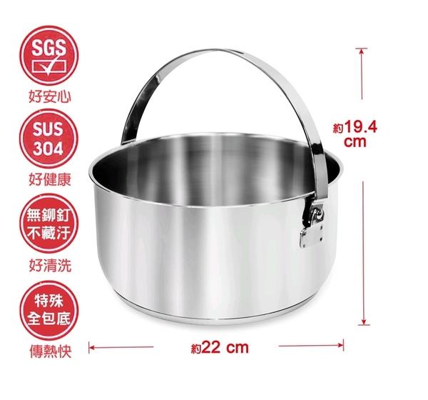 牛頭牌 新小牛 調理鍋 16cm+20cm+22cm 三入組 湯鍋 調理鍋