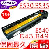 LENOVO E440 電池(原廠)-聯想 E445,E431,E435,E531,E430,E535,E430C,E530C,E535C,E49L,E49AL電池