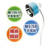 3段調光充電式LED檯燈 CX-TP1095