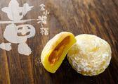 ~阿美麻糬~黃金小米糬花生口味