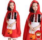 小紅帽披風斗篷紅色滿足孩子的童話故事夢兒童造型服裝萬聖節服裝舞會派對
