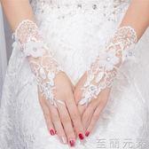 新款新娘婚紗蕾絲手套鑚釘珠結婚禮服長短   至簡元素