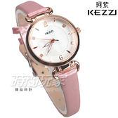 KEZZI珂紫 晶鑽時刻 完美人生 珍珠螺貝面盤 女錶 高質感 皮革錶帶 玫瑰金電鍍 防水手錶 KE1970粉