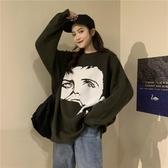 寬鬆毛衣 毛衣女秋冬外穿套頭寬鬆新款毛線中長款2019外套 喜樂屋