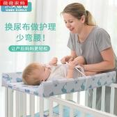 尿布台 嬰兒換尿布臺操作臺寶寶護理臺嬰兒撫觸臺按摩臺換衣臺整理洗澡臺 薇薇MKS