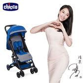 【買就送專用扶手】chicco-Miinimo輕量摺疊手推車-晴空藍