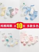 寶寶襪子春夏季純棉薄款男童女童兒童襪1-3歲春秋新生兒襪嬰兒襪 米娜小鋪