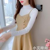 2020年秋冬季新款女裝洋氣顯瘦套裝小香風毛衣吊帶連衣裙子兩件套 小艾新品