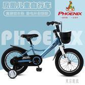 外出公園騎行兒童自行車折疊單車----歲男孩女孩童車歲小孩腳踏車 LJ5270『東京潮流』