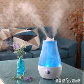 現貨出清加濕器家用靜音大容量辦公室臥室空氣增濕凈化小型迷你香薰機 潔思米 220V