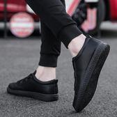 小黑鞋 全黑色皮鞋廚師鞋男防水防滑純黑工作鞋板鞋 情人節特別禮物