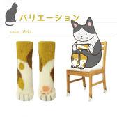 桌腳套24個貓咪肉球椅子腳套雙層加厚針織桌椅腿套凳子腳套 雙12鉅惠