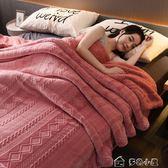 法蘭絨羊羔絨珊瑚絨毯子毛毯被子加厚床單冬季保暖 多色小屋