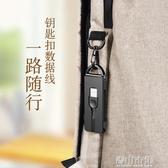 USB充電頭充電寶數據線短三合一多頭功能快充type-c蘋果安卓通用鑰匙扣超短款一拖三  全館免運