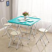 簡易麻將桌摺疊家用現代簡約棋牌桌手動手搓麻將桌餐桌兩用麻將台igo『櫻花小屋』