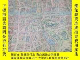 二手書博民逛書店罕見《魅力長沙手繪地圖欣賞版》Y265450 左耳榮譽出品 出版