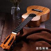 單板尤克里里女初學者兒童小吉他ukulele23寸入門烏克麗麗男wl4105[黑色妹妹]