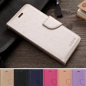 蘋果 iPhone11 iPhone11 Pro iPhone11 Pro Max 月詩系列 手機皮套 插卡 支架 掀蓋殼 可掛繩 保護套