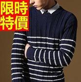 毛衣簡約條紋-時尚套頭螺紋男針織衫2色61l61【巴黎精品】