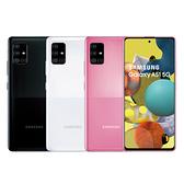 【登錄送藍牙喇叭-加送空壓殼+滿版玻璃貼~內附保護套+保貼】SAMSUNG Galaxy A51 5G 6G/128G