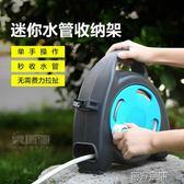 軟管 高壓洗車水槍家用神器迷你搶水管軟管收納架澆花接自來水頭 igo 第六空間
