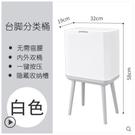 家用廚房不彎腰分類垃圾桶按壓式垃圾箱小型...