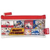 〔小禮堂〕Hello Kitty 防水扁平拉鍊筆袋《紅藍漫畫框》收納包化妝包鉛筆盒4549204 54095