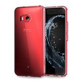 全館83折 韓國spigen HTC U11手機殼防摔硅膠軟殼 U11全包保護套男女款