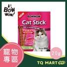 BOWWOW 貓肉條貓咪化毛點心-牛肉+雞肉 3入/包【TQ MART】